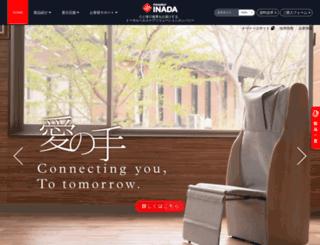 family-chair.co.jp screenshot