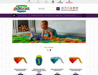 family-gadgets.ru screenshot
