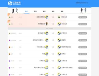 familybake.com screenshot