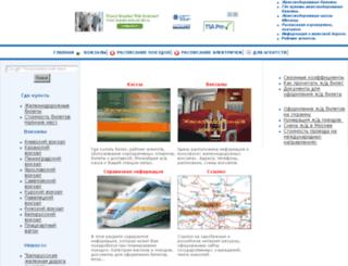 familytur.ru screenshot