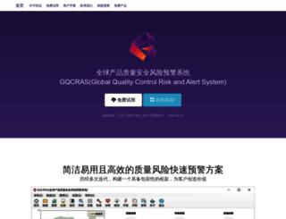 famousoft.com screenshot