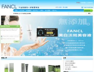 fanclshop.com screenshot