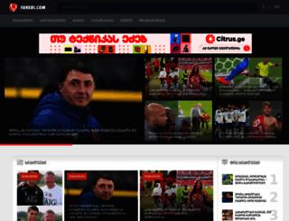 fanebi.com screenshot
