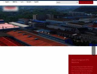 fang-yuan.com screenshot