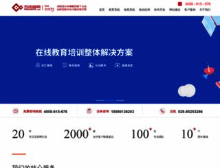 fangfa.net screenshot