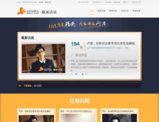 fangtan.hhczy.com screenshot