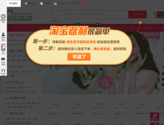 fanhuanjia.com screenshot