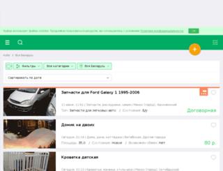 fanipol.second.by screenshot
