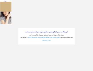 fans-behzadpax.blogfa.com screenshot