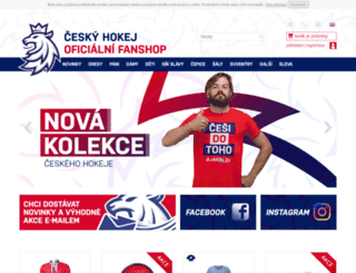 fanshop.hokej.cz screenshot