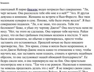 fantosh-opt.ru screenshot