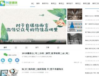 faq.96weixin.com screenshot