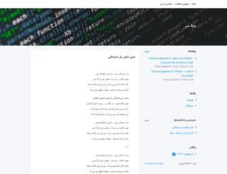 farazblog.blogsky.com screenshot