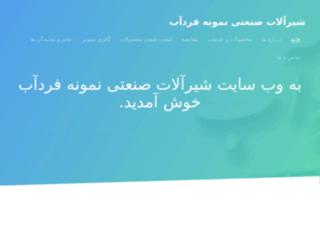 fardab.ghorfe24.com screenshot