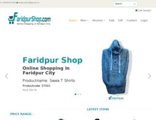 faridpurshop.com screenshot