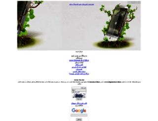 farixfa.loxtarin.com screenshot