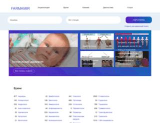 farmamir.ru screenshot