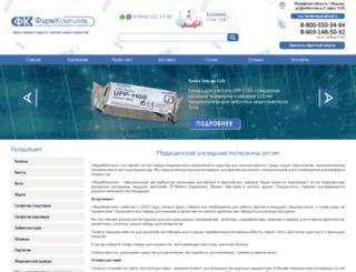 farmkompani.ru screenshot