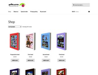 farsibookshop.com screenshot