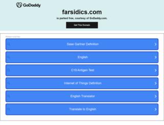 farsidics.com screenshot