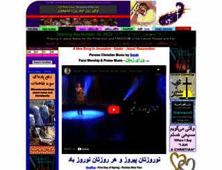 farsinet.com screenshot