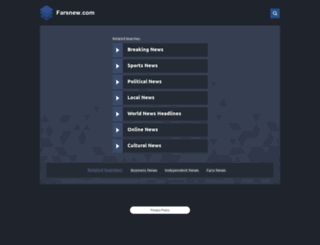 farsnew.com screenshot