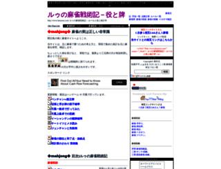 faruzeru.com screenshot