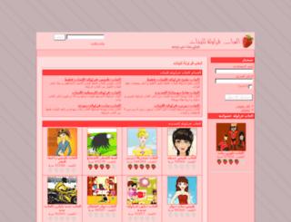 farwla.com screenshot