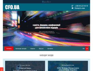 fas.com.ua screenshot