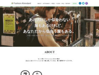 fashion-attendant.com screenshot