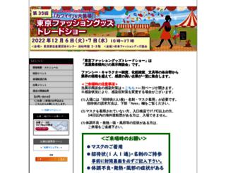 fashion-goods.jp screenshot
