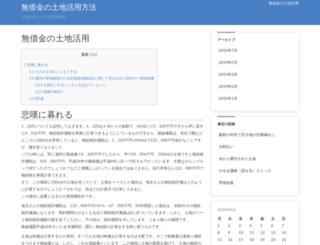 fashionkoreamurah.net screenshot