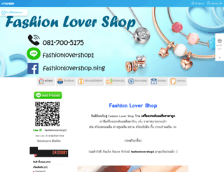 fashionlovershop.com screenshot