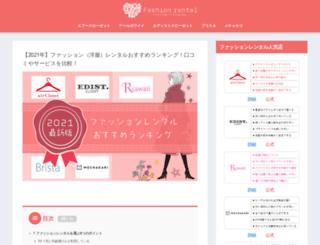fashionsemmerl.com screenshot