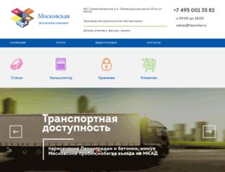 fasovka.ru screenshot