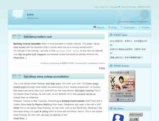 fasowjxkxg.pixnet.net screenshot