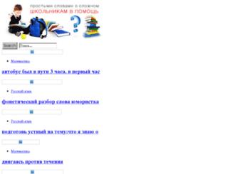 fast-url.ru screenshot