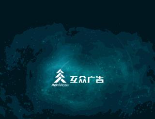 fastapi.net screenshot