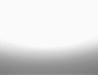 fastbrite.com screenshot
