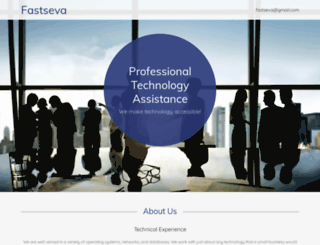 fastseva.com screenshot