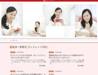 fastvisavietnam.com screenshot