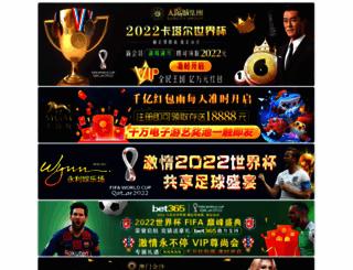 fastylez.com screenshot