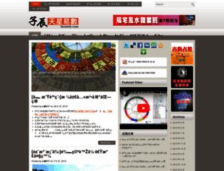 fate543.com screenshot