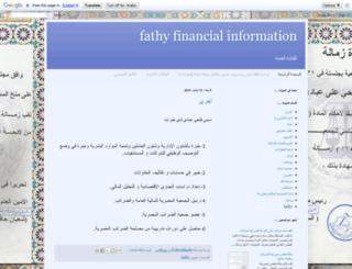 fathyabbady.blogspot.com screenshot