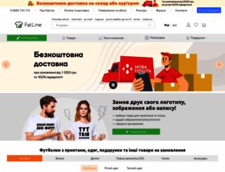 fatline.com.ua screenshot