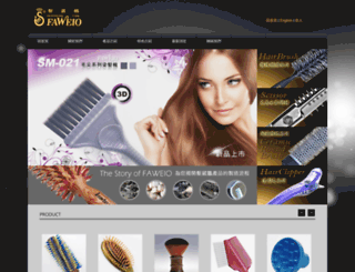 faweio.com screenshot