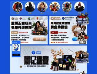 faxingshi.net.cn screenshot
