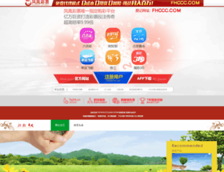 fayidah.com screenshot