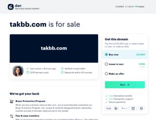 fbajnabi.takbb.com screenshot