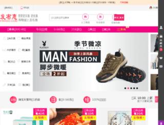 fbhoo.com screenshot